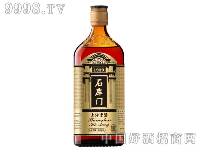 石库门上海老酒-金装九年