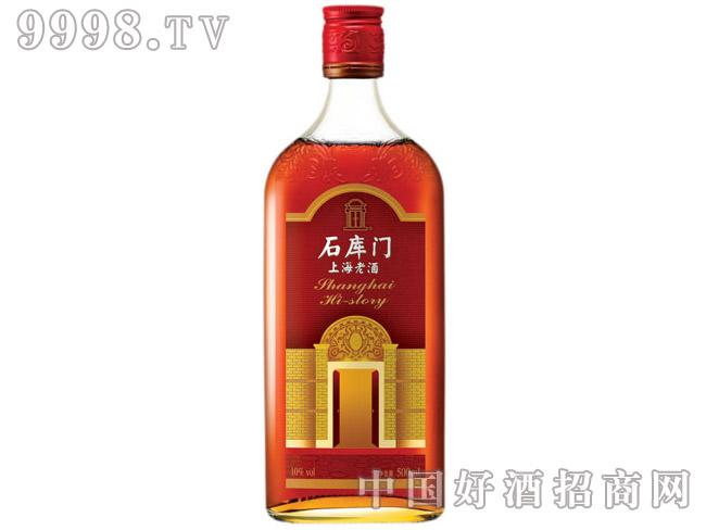 石库门上海老酒-新红标