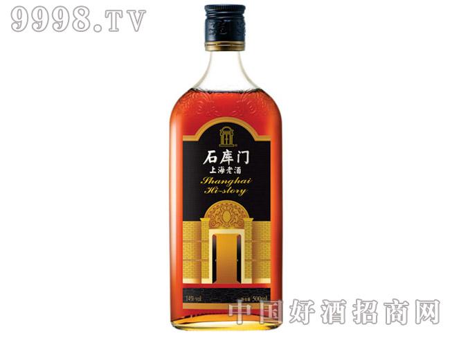 石库门上海老酒-新黑标