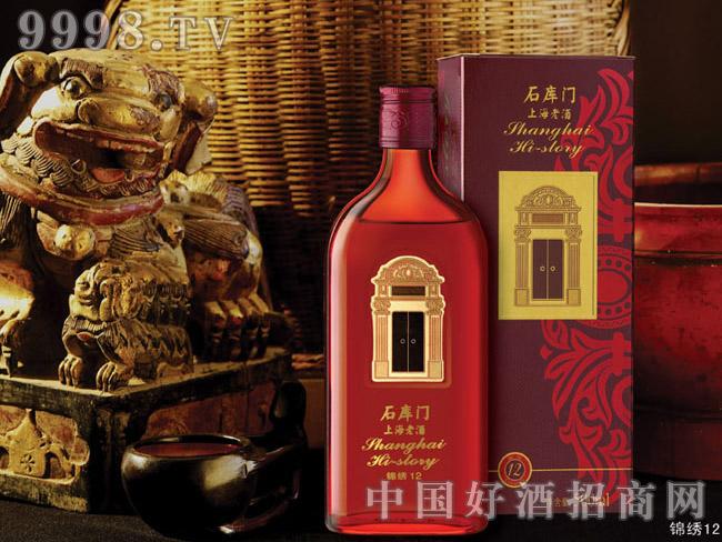 石库门上海老酒-锦绣12