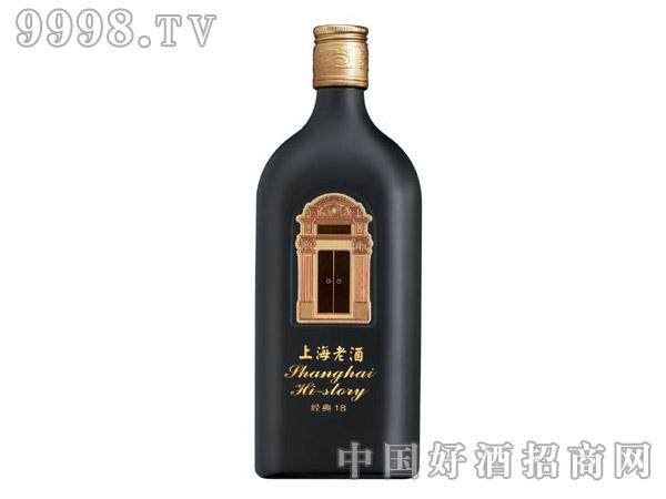 石库门上海老酒-经典18