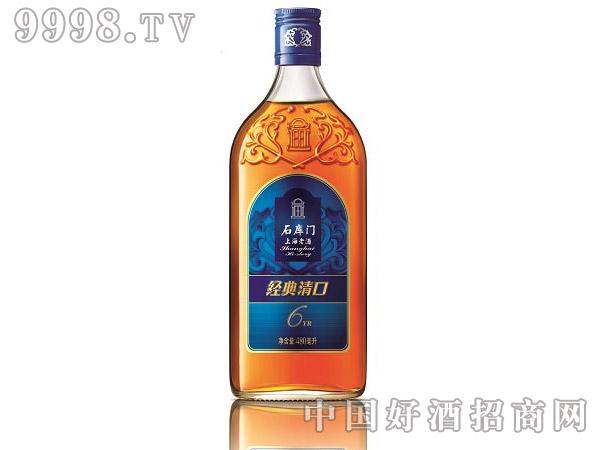 石库门・经典清口