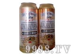 小麦王啤酒 易拉罐