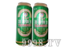 酒立方特制啤酒易拉罐500ml