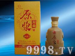洋河珍酒-原浆封藏盛世5