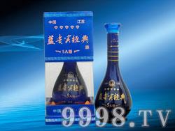 洋河珍酒-蓝贵宾经典(5A级)