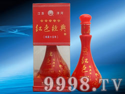 洋河珍酒-红色经典(绵柔15)