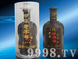 洋河珍酒-中华老字号