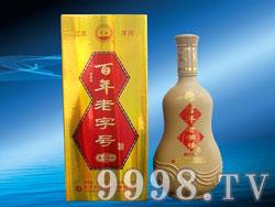 洋河珍酒-百年老字号