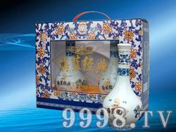 洋河珍酒-双瓷海蓝经典20