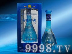 洋河珍酒-双瓷海蓝经典A3