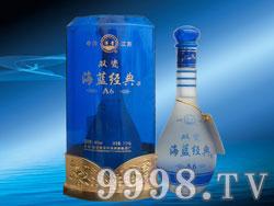 洋河珍酒-双瓷海蓝经典A6