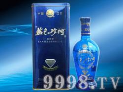 蓝色珍河(钻石级)