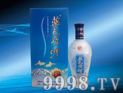 蓝色珍河(典藏6)