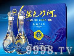 蓝色珍河(典藏20)