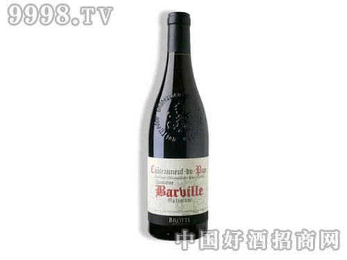 法国波特家族OPTIMUM干红葡萄酒红酒