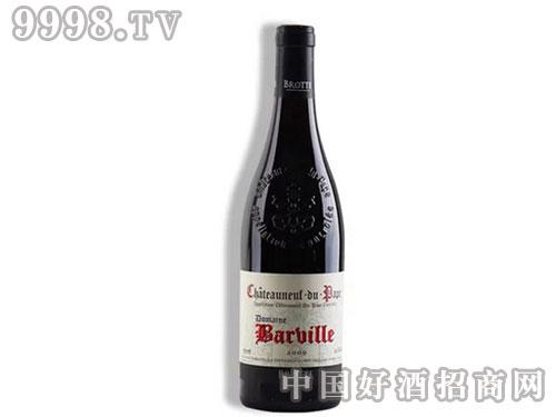 法国波特家族巴尔维勒干红葡萄酒