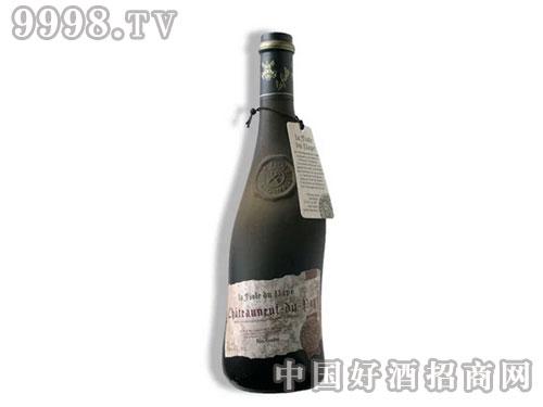 撒切尔夫人赞法国教皇新堡芙华歪脖子干红葡萄酒红酒