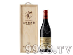 法莱雅酒堡干红葡萄酒(FM06)