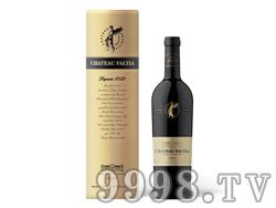法国.法莱雅干红葡萄酒(FN05)