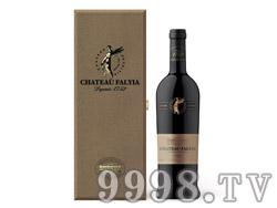 法国.法莱雅干红葡萄酒(FN02)