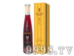 法莱雅冰红葡萄酒