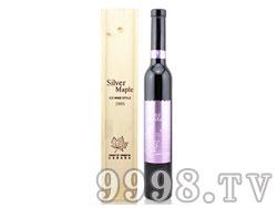 银枫冰红葡萄酒