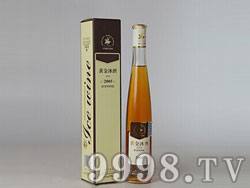 爱丽舍黄金冰酒2005单支盒装