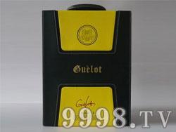 新款红酒包装盒双支装皮盒(黄色盒装)