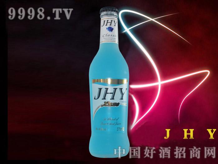 旭泽鸡尾酒(蓝玫瑰味)