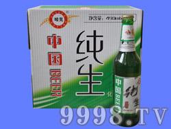 中国纯生(瓶)
