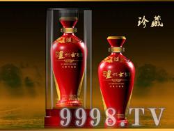 泸州古酒珍藏