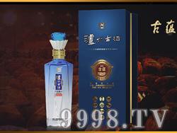 泸州古酒 古蕴(蓝)
