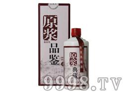 原浆典藏酒