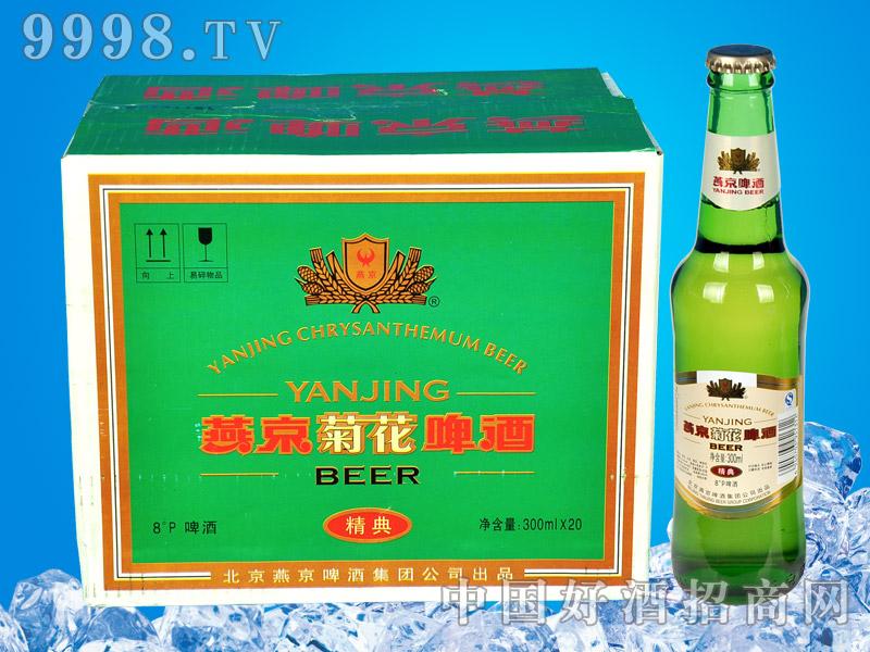 燕京菊花啤酒(冰鲜)