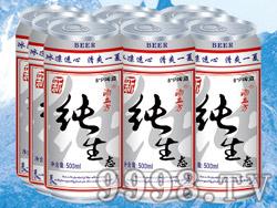 酒立方纯生500ml×9塑包(易拉罐装)