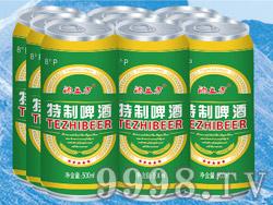 酒立方特制啤酒500ml×9塑包(易拉罐装)