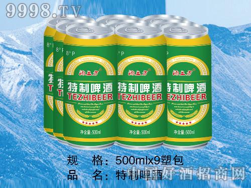 酒立方特制乐虎体育直播app500ml×9塑包(易拉罐装)