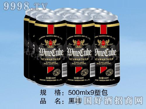 黑啤500ml×9塑包(易拉罐装)
