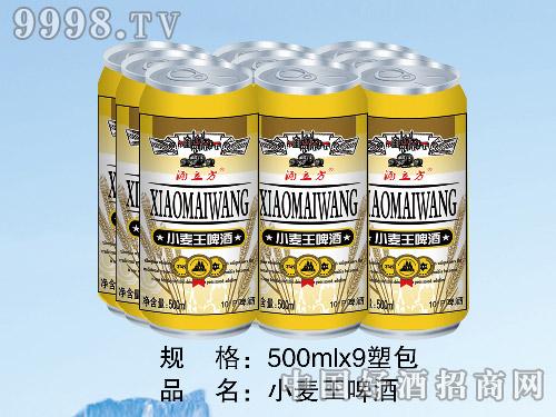 酒立方小麦王千赢国际手机版500ml×9塑包(易拉罐装)