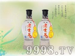 老贡兄弟醉酒(精致)