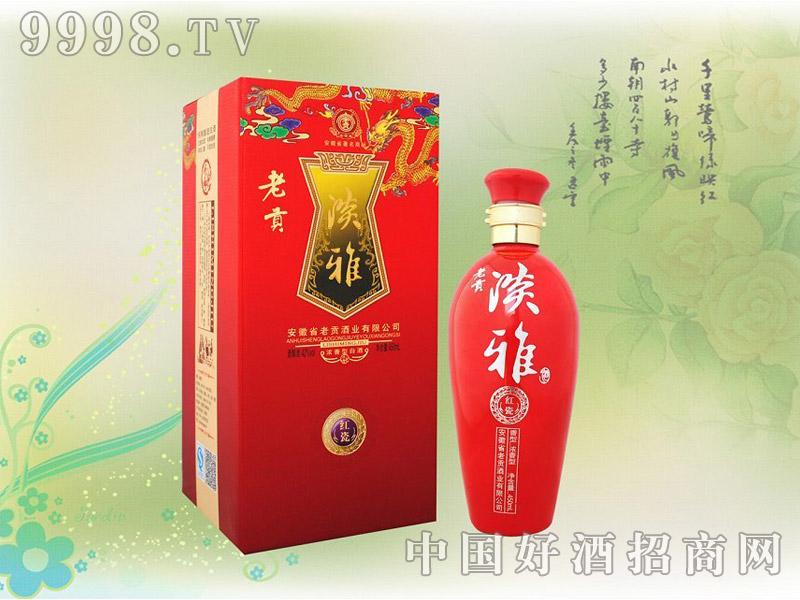 老贡淡雅红瓷