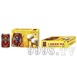 喜德利啤酒(9号红色罐 高度)大