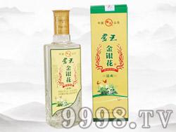 蒙王金银花酒38°42°45°