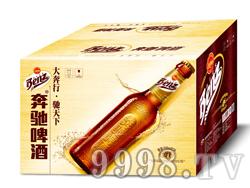E.Benz奔驰啤酒&#8226爽行 箱