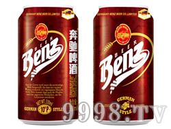 E.Benz奔驰啤酒&#8226欧典 易拉罐