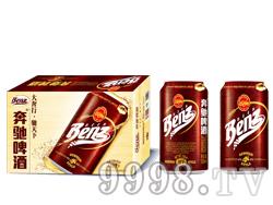 E.Benz奔驰啤酒&#8226欧典 易拉罐 啤酒