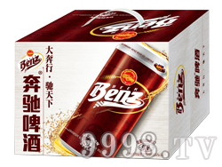 C.Benz奔驰啤酒&#8226经典 易拉罐箱装