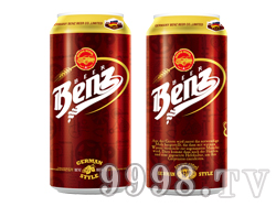 S.Benz奔驰啤酒&#8226原浆 易拉罐