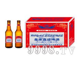 夜场啤酒招商 330毫升皇家真谛低醇啤酒